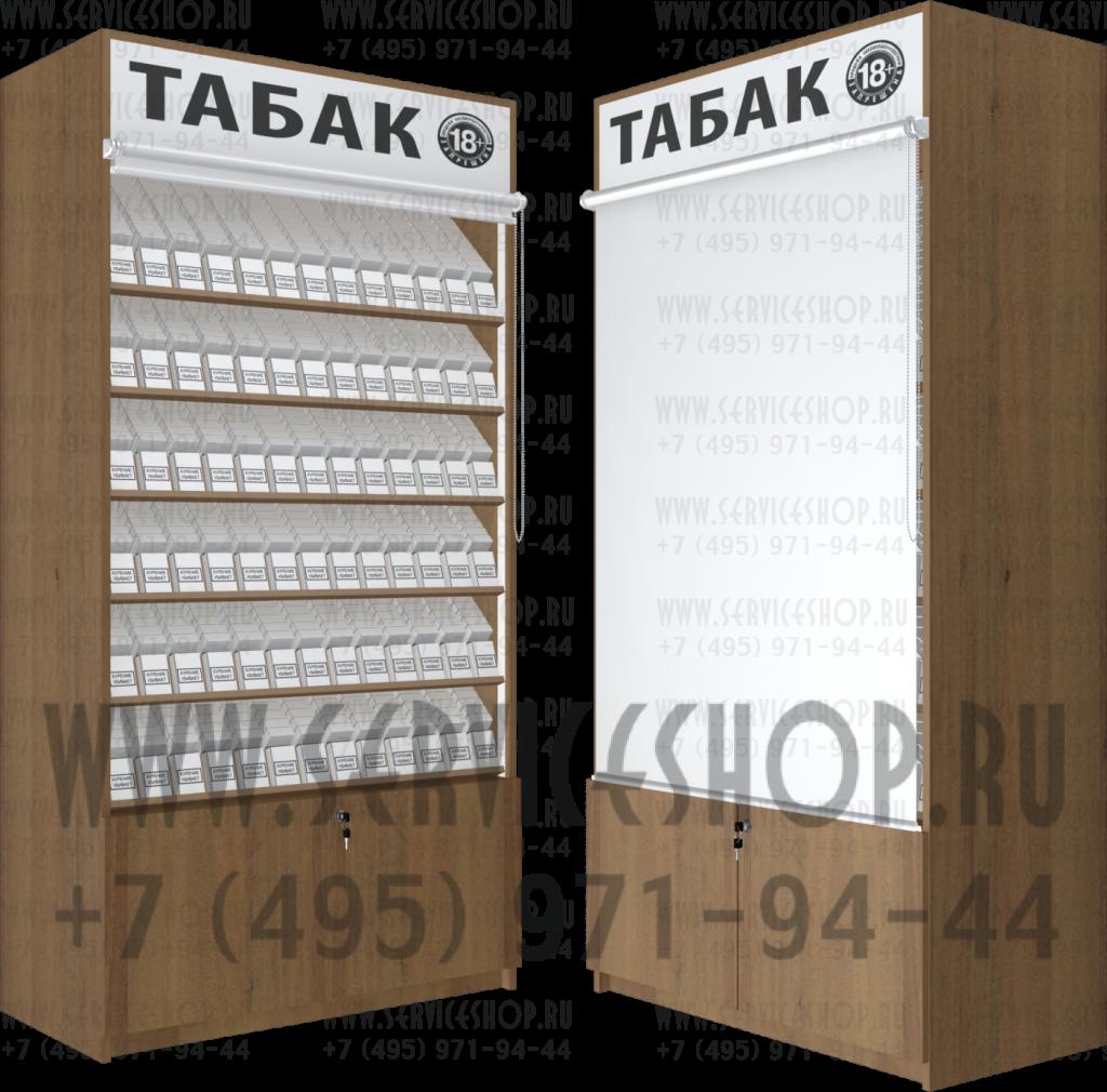 Витрина для табачных изделий купить сигареты оптом в ставрополе дешево цены опт